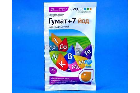"Подкормка ""Гумат+7 йод"" 25 г от Август"