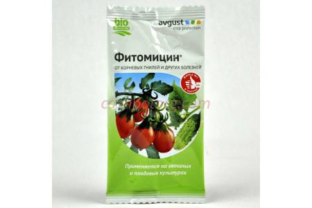 Средство защиты растений Фитомицин 4мл (от корневых гнилей)