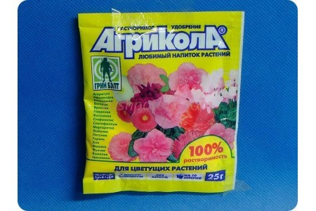 Сухое удобрение Агрикола Аква для цветущих растений 25 г
