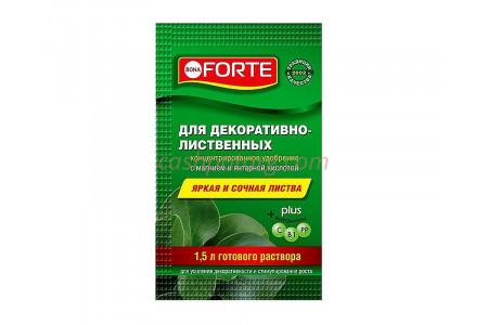 Удобрение жидкое Бона Форте Bona Forte BF-10 Красота для декоративно-лиственных 10мл